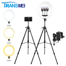 "18"" Selfie Ring Light with 1.8M Adjustable Tripod For Phone TM-1835"