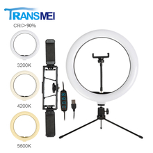 10 inch Selfie Ring Light with Tripod TM-10MBS