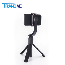 TM-H5 Extension-type Handheld Gimbal