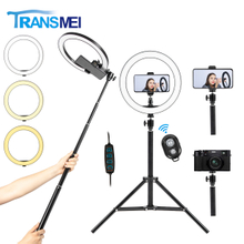 10 inch Selfie Ring Light with Tripod TM-1015D